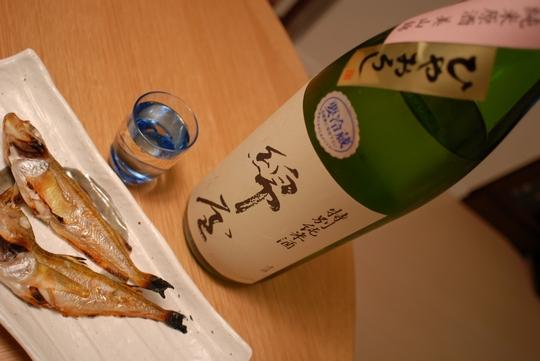 081115_お供.jpg