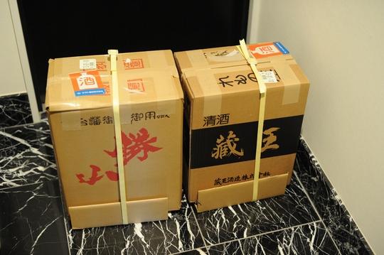 101218_お酒2.jpg