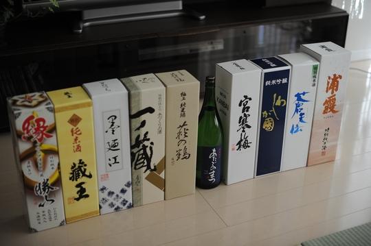 101218_お酒4.jpg