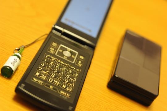110123_携帯1.jpg