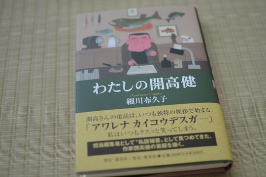 110710_本.jpg