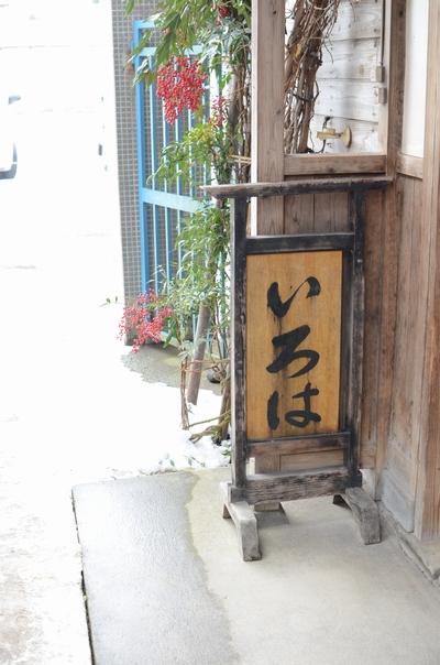 120121_らんち.jpg