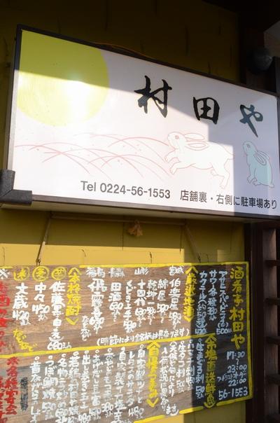 120624_宅呑み8.jpg