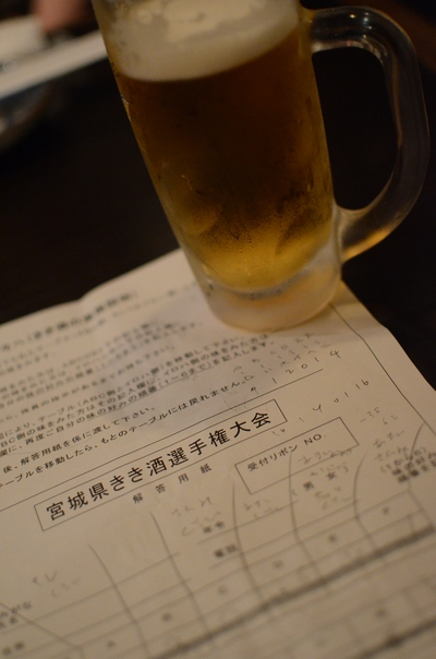 120729_きき酒2.jpg