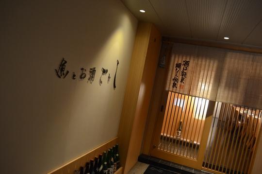 120916_京都1.jpg