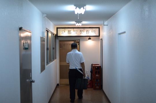 120923_京都06.jpg