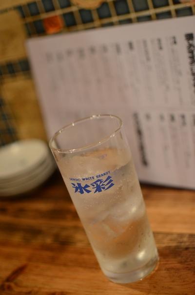 120923_京都07.jpg