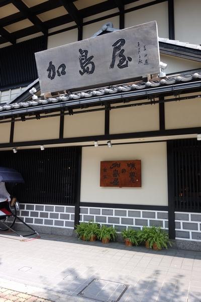 130817_新潟07_DSC00644.jpg