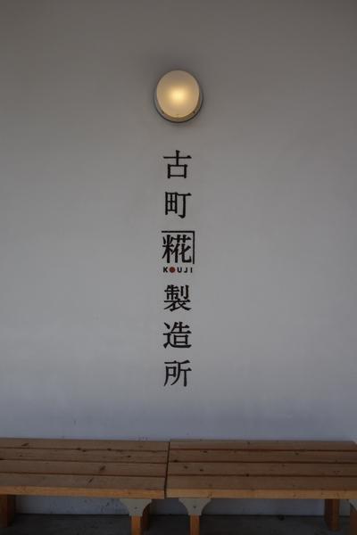 130817_新潟09_DSC00650.jpg