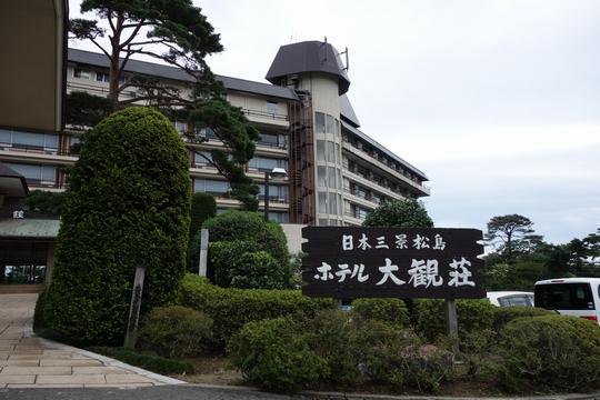 131013_松島1_DSC00921.jpg