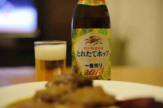 131027_晩酌_D3S_3741.jpg