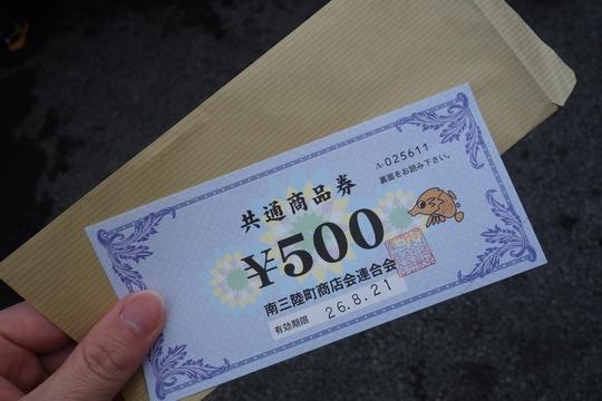 140222_南三陸08_DSC01551.jpg