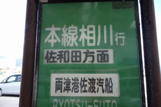 140813_みちのく03_DSC01987.jpg