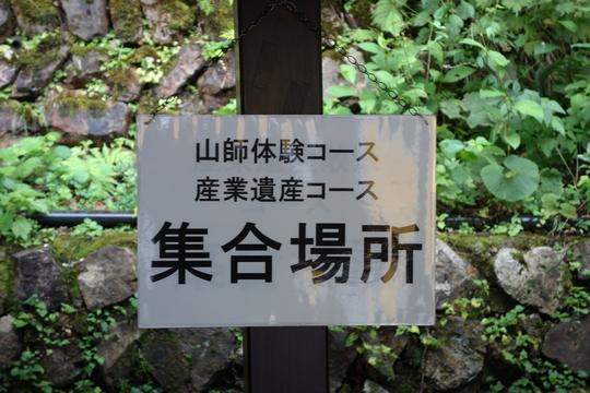 140813_みちのく22_DSC02011.jpg