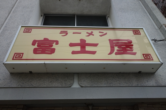 140906_遠足2_DSC02172.jpg