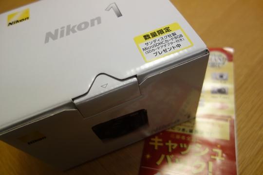 150108_CXフォーマット_DSC03011.jpg