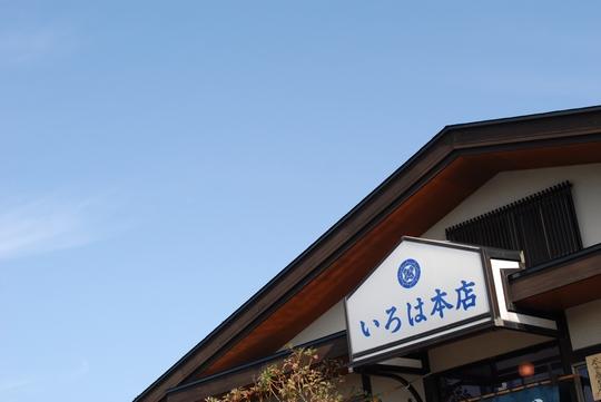 091108_お酒2.jpg