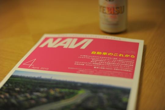 100302_NAVI.jpg