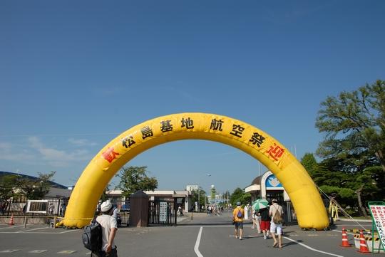 100829_松島1.jpg
