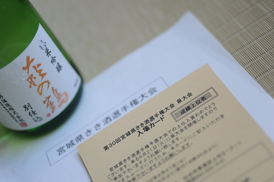 100904_利き酒1.jpg