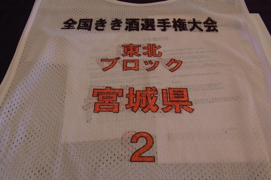 101023_きき酒1.jpg