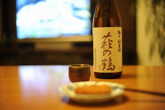 101218_お酒5.jpg