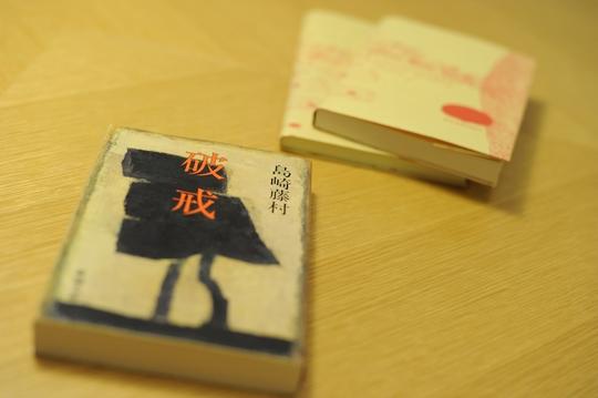 110507_本.jpg