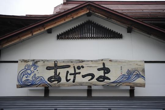 110807_どぶ01.jpg