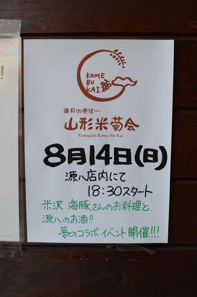 110817_一人旅01.jpg