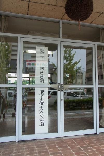 110903_きき酒1.jpg