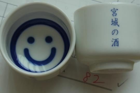 110903_きき酒2.jpg