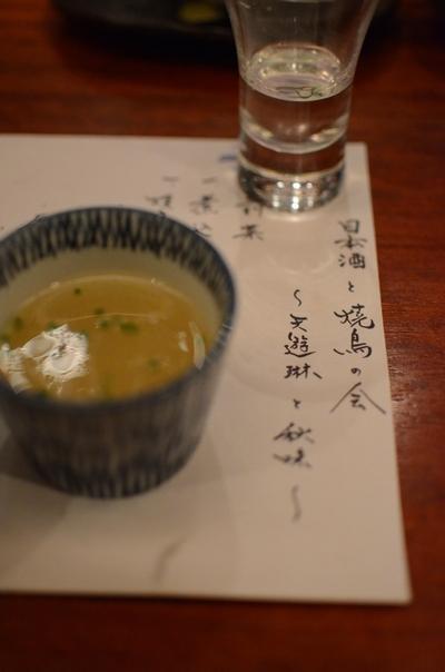 110921_東京ツアー01.jpg