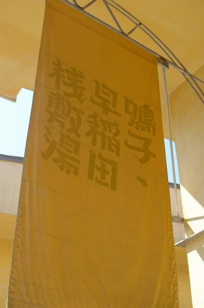 111010_鳴子温泉1.jpg