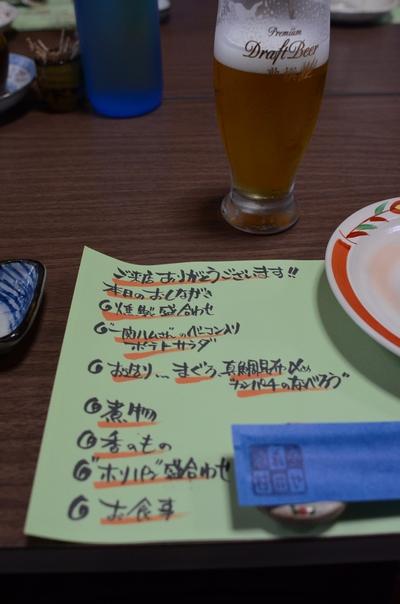 120624_宅呑み1.jpg