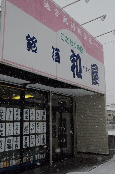 130114_大雪2.jpg