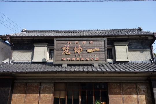 130311_蔵見学01.jpg