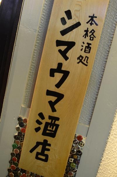 130324_シマウマ01.jpg