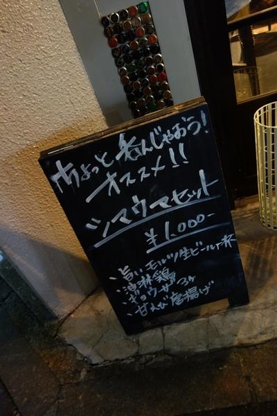 130816_シマウマ1_DSC00725.jpg