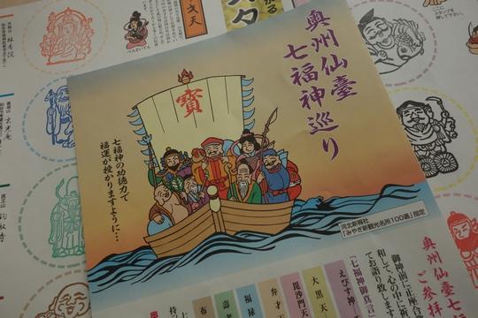 140119_七福神01_DSC01417.jpg