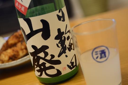140309_お供_D6W_1429.jpg
