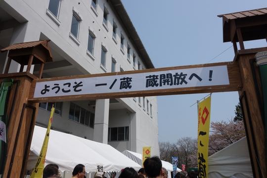 140427_蔵開放01_DSC01690.jpg