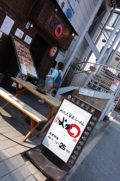 140427_蔵開放11_DSC01704.jpg