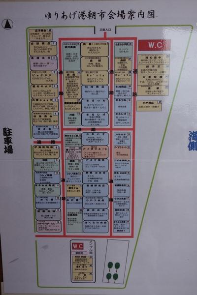 140622_閖上朝市3_DSC01937.jpg