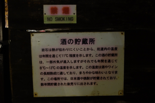 140813_みちのく09_DSC01995.jpg