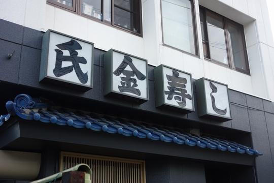 140907_遠足02_DSC02178.jpg