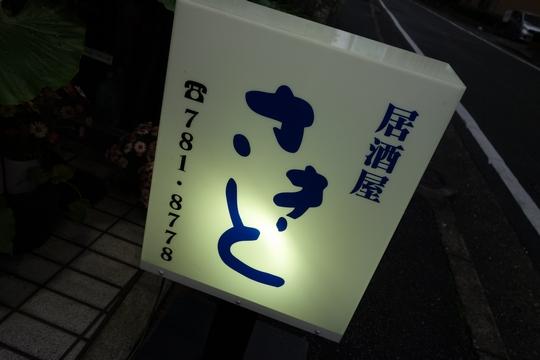 170507_06_DSC05181.JPG